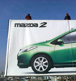 MAZDA Αντιπροσωπεία αυτοκινήτων